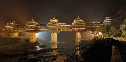 Chengyang Wind Rain Bridge 1